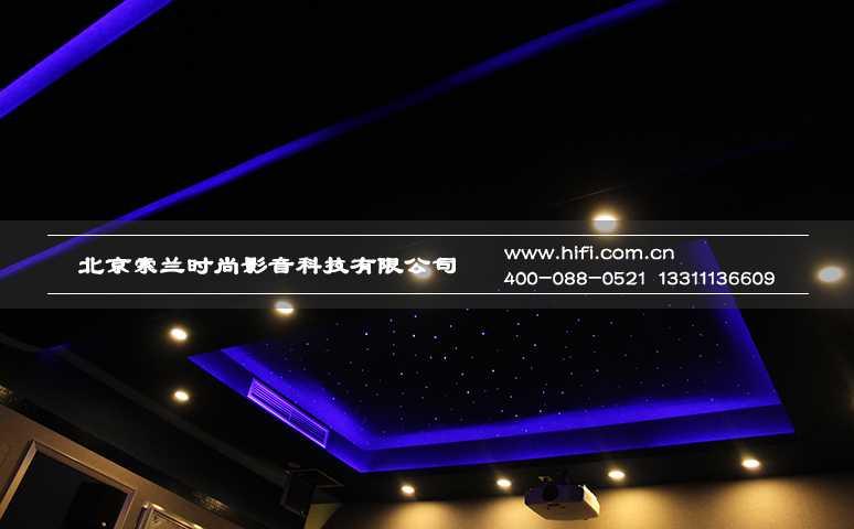 家庭影院设计顶面炫丽灯饰