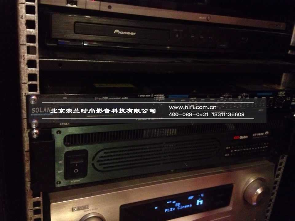 家庭影院音响设备